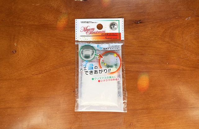 "It's beginning to look a lot like Christmas with ""artificial snow"" powder from the 100-yen store"