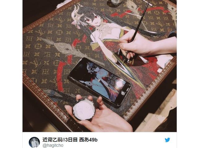 Exclusive hand-painted Louis Vuitton-Azur Lane secret collaboration project mystifies netizens