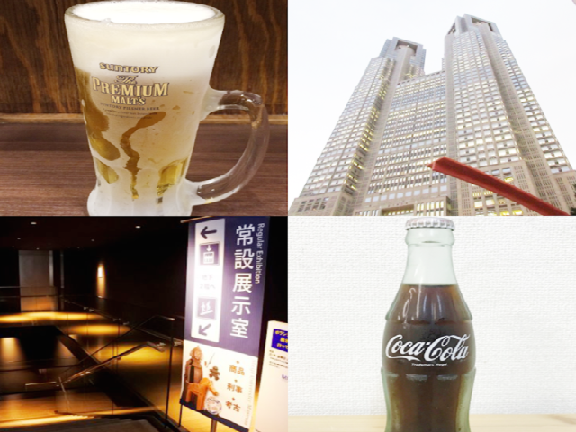 Budget entertainment: 12 fun things to do in Tokyo that will cost you absolutely nothing
