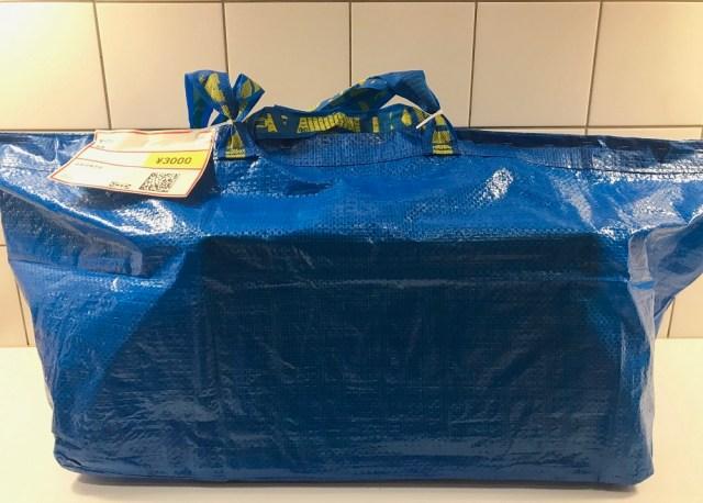 Ikea fukubukuro lucky bag gives us 10,000 yen worth of goods for 3,000 yen