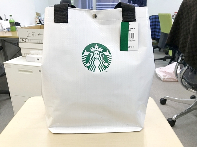 Starbucks Japan fukubukuro lucky bag brings us merch and coffee to kick off 2019