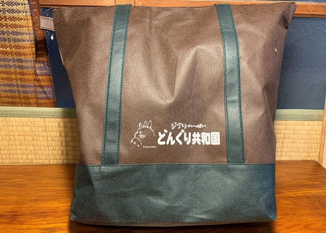 Studio Ghibli-licensed store Donguri Kyowakoku brings us the fukubukuro lucky bag of our dreams
