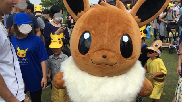 Pokémon Eevee becomes part of Ariana Grande's body thanks to her new Pocket Monster tattoo