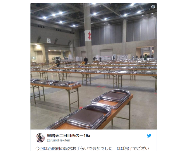 Artist collapses at Comiket and dies, leading brother to make a request of all anime illustrators