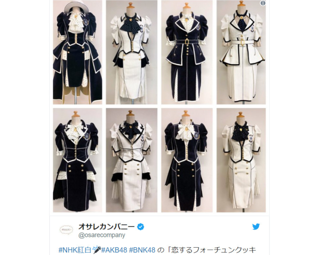 AKB48's new idol outfits are so stylish everyone's talking about the company that makes them