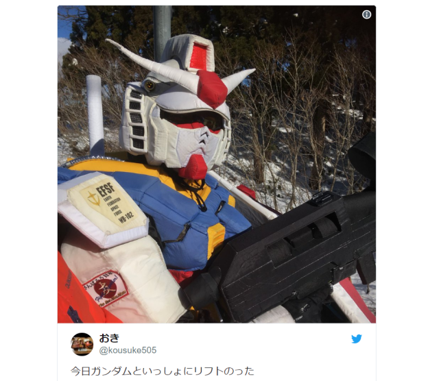 Awesome snowboarding cosplayer hits the slopes as Mobile Snowboarder Gundam【Videos, pics】
