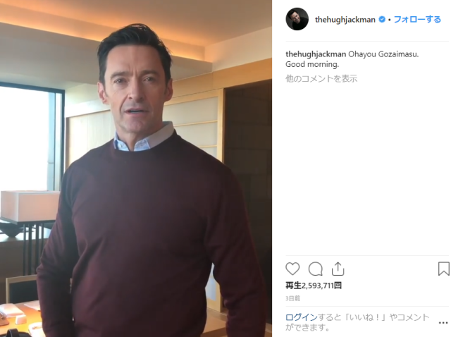Hugh Jackman says good morning to Japan in Japanese, makes fans swoon【Videos】
