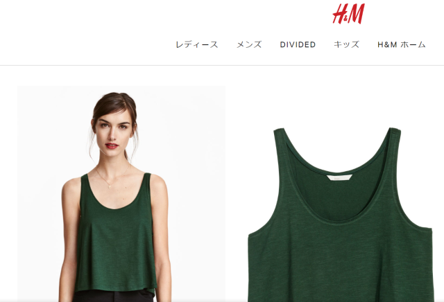 Secret otaku certification test: Can you see the perfect anime cosplay hidden in this H&M ad?