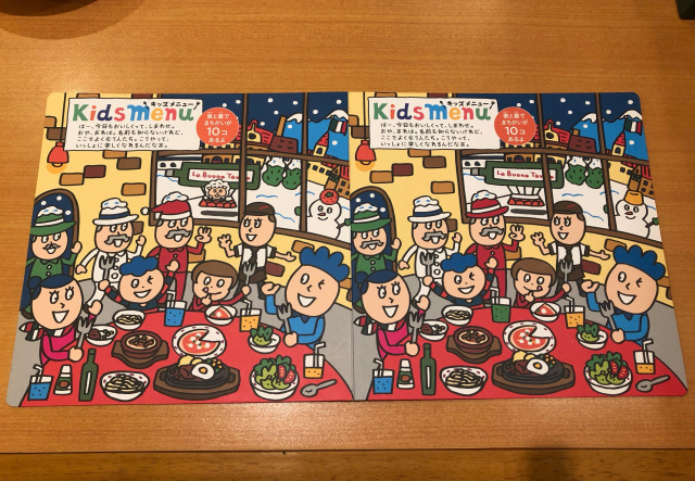 We're utterly stumped by this kids' Spot the Difference Puzzle from a Japanese family restaurant
