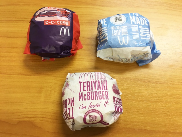 We try the new teriyaki burgers from McDonald's Japan 【Taste Test】