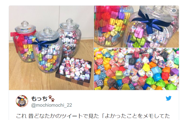 Origami memory jars: Japanese Twitter's beautiful way to collect happy memories like a coin bank