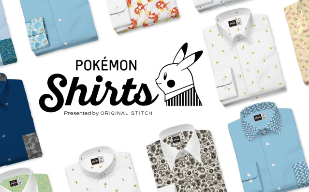 New Pokémon dress shirt line lets you dress like an adult in the company of all 151 Kanto species