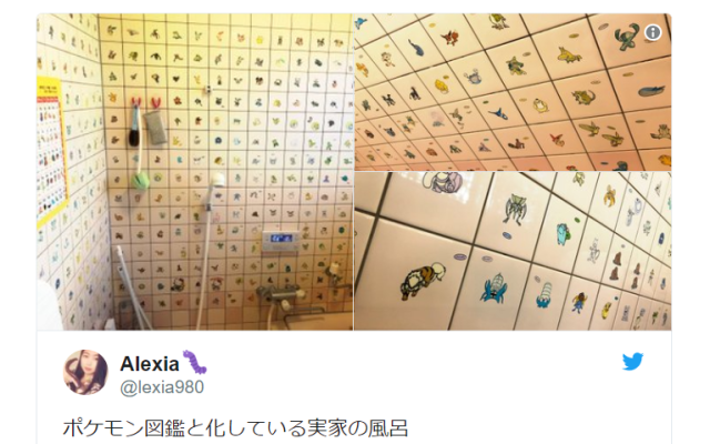 Awesome Pokémon decorating idea: Turn your bathroom walls into a Pokédex!【Photos】