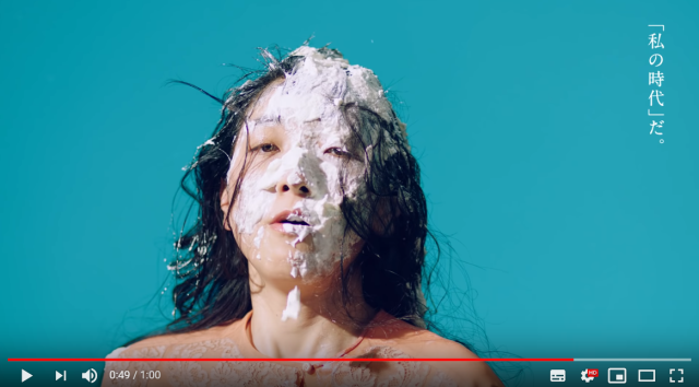 """""""We don't need an age of women"""" Japanese commercial says, then hits actress in face with cream"""