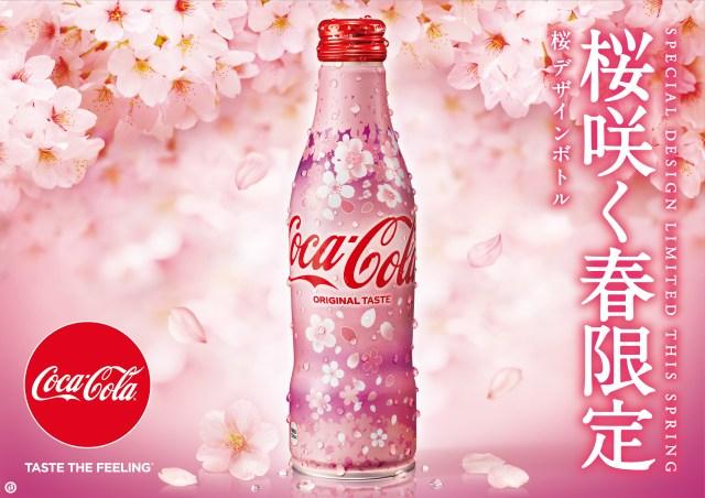 Coca-Cola Japan unveils new sakura design bottle for cherry blossom season 2019