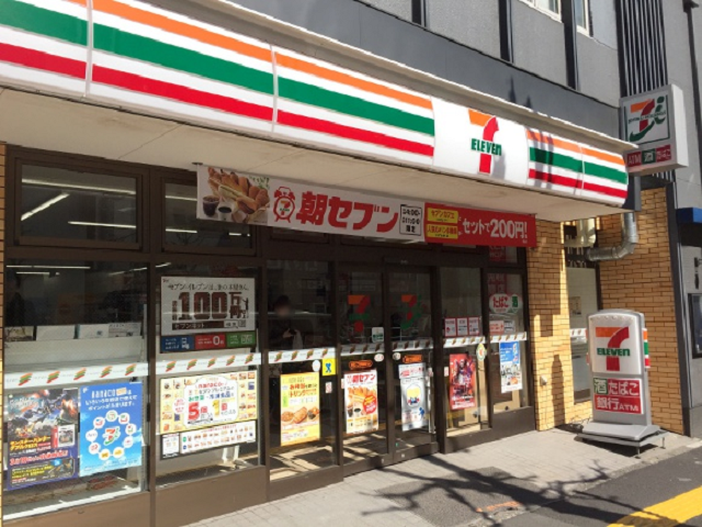 7-Eleven Japan wants to stop selling adult magazines, cites concern for foreigners, female customers