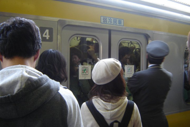 Daily horde of commuters into Tokyo is larger than one of history's fiercest conquering armies