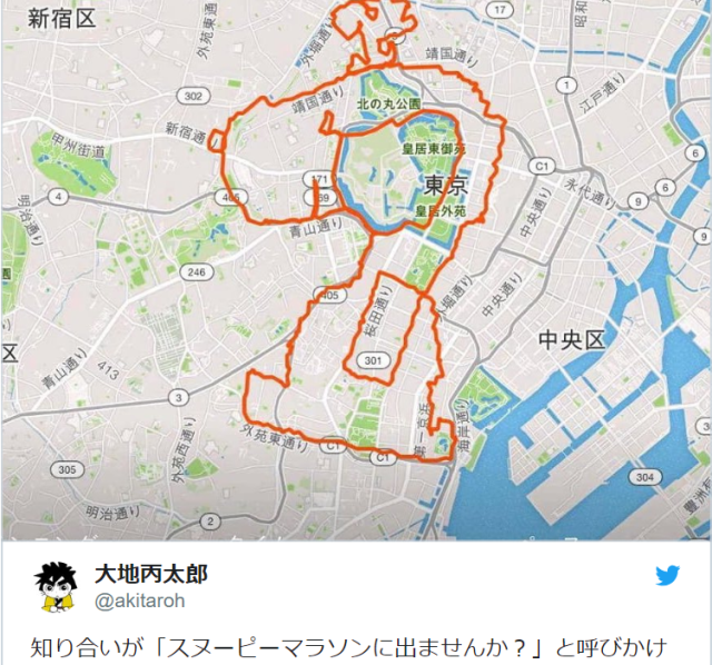 Japanese Twitter invites you to run the adorable Snoopy marathon hiding in Tokyo
