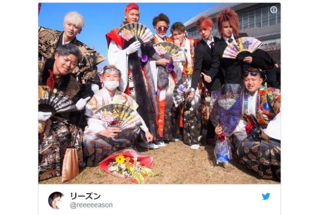 Can you guess what celebrity snuck into this Japanese Coming of Age Day photo?
