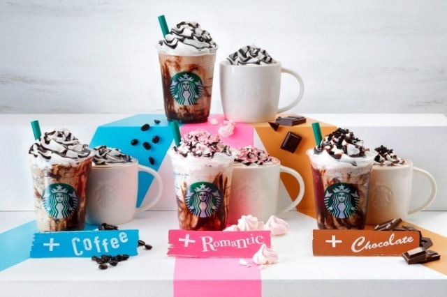 Starbucks Japan announces new range of Frappuccino drinks for Valentine's Day