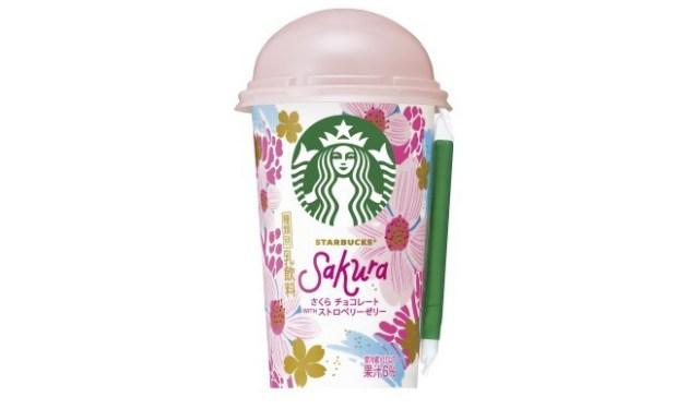 Starbucks Japan unveils first sakura drink for cherry blossom season 2019