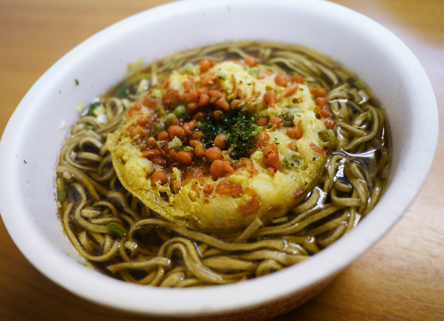 Still using water to make your instant noodles? You're missing out on amazing green tea noodles!