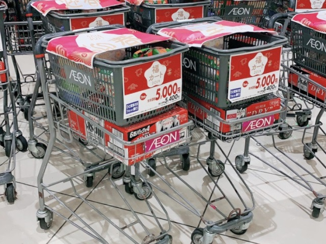 """We splurged 46 bucks on a supermarket """"Lucky Cart"""", bummed out we got exactly what we paid for"""