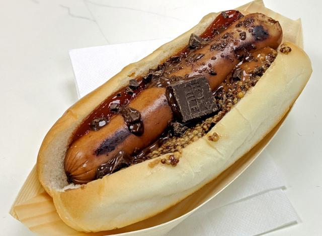 Grab a chocolate chili mustard hotdog at Salon du Chocolat this month!