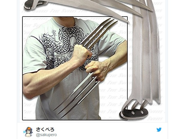 Japanese netizens thrilled at the prospect of wielding adamantine claws like a certain superhero