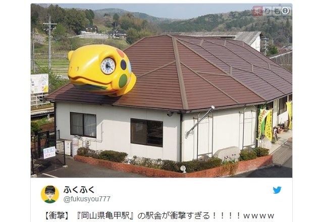 Turtle-shaped train station in Japan features gigantic tortoise head sticking out of its roof
