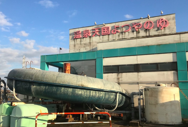 Naked waterslide found in Toyama bathhouse, all-you-can-slide for $5