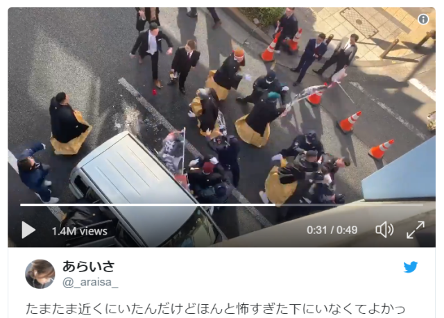 "Three-way ""yankee"" street brawl breaks out following Coming-of-Age Ceremony in Japan【Video】"
