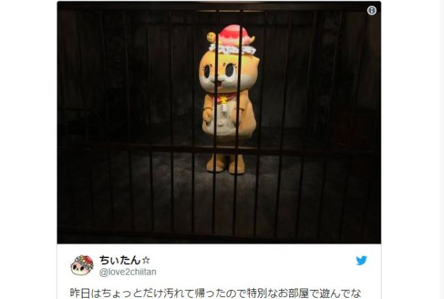 It's WAR! Susaki City demands Chiitan suspend all activities over copyright violation