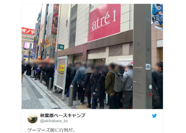 Valentine's Day Akiba-style: Hundreds of otaku line-up for cards and chocolates from anime girls