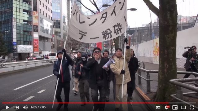 Anti-Valentine's Day protest march held in Tokyo by Revolutionary Alliance of Unpopular Men【Vid】