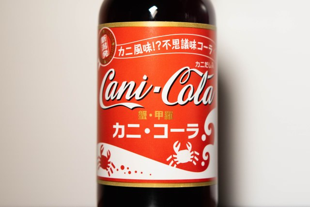 We drank crab-juice infused Crab Cola from Niigata Prefecture, because why not