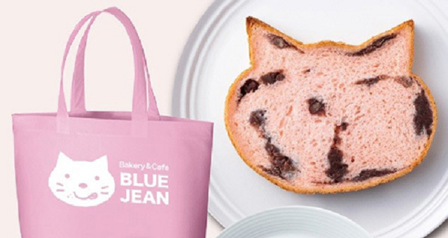 Japan's sakura cat-shaped bread, too cute to wait for the cherry blossoms to open, is on sale now