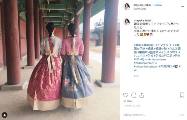 Korea beats Disneyland as most desirable graduation trip for Japanese girls in survey