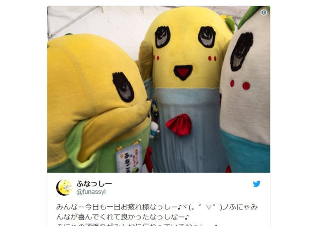 Japan's favorite city mascot goes on talk show, says it's tired, wants to go back to Pear Land