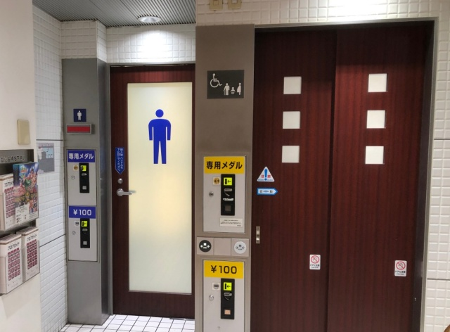 Pay-to-poop vs free poop: We compare Japanese toilets at Tokyo Station