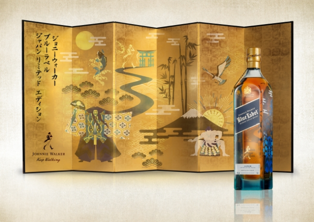 Johnnie Walker takes a walk through Japan with beautiful Japan Limited Edition whisky