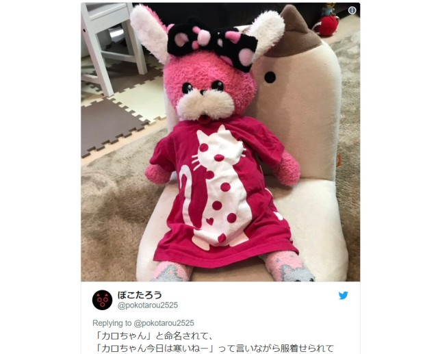 Japanese mom finds adorable way to keep and recycle daughters' cute pink baby onesie