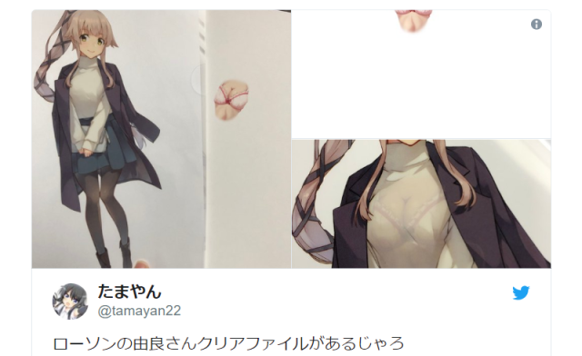 Otaku finds a cleverly pervy way to add breasts to clear file anime characters