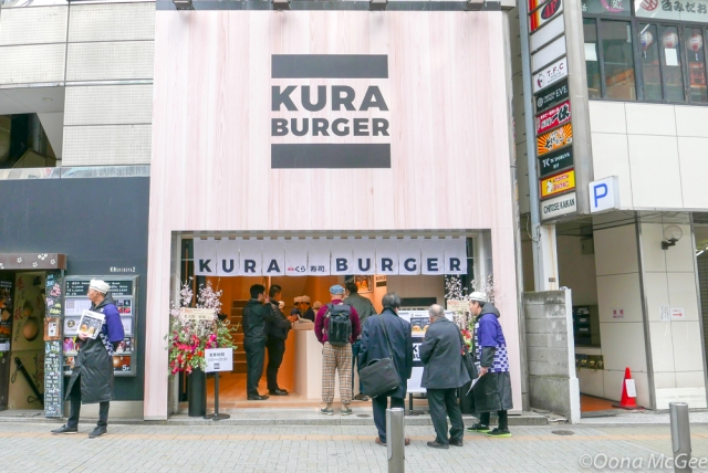 Kura Burger: Japanese sushi chain restaurant offers burgers in Tokyo for a limited time