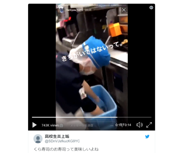 Disgusting video shows sushi chef grabbing fish out of trash can, seemingly in order to serve it