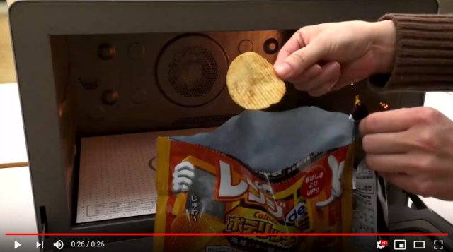 Microwavable potato chips go on sale in Japan, because why should we eat cold potatoes? 【Video】