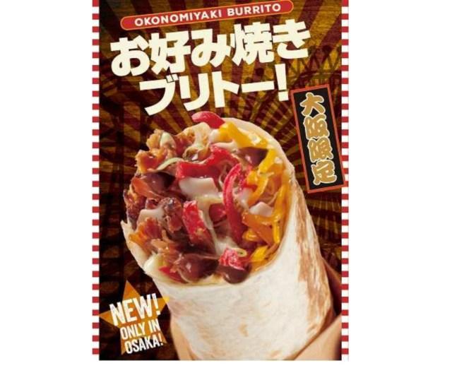Taco Bell Osaka branches now selling okonomiyaki burritos, promise delicious fusion flavor