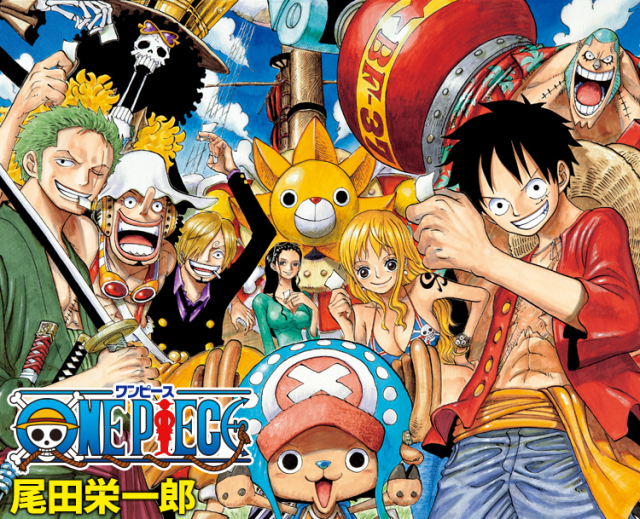 You have One Piece creator's official permission to have sexy fantasies about his characters