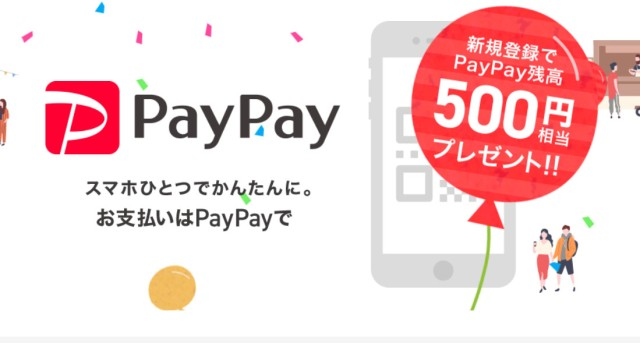 Japanese mobile pay service PayPay offers new, easy-to-use cashless payment system