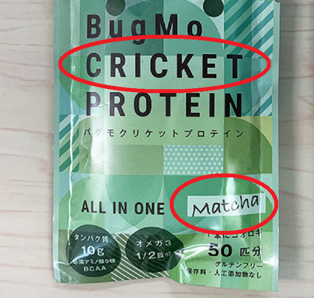 Matcha green tea cricket protein bars appear in Japan, and we've eaten them【Taste test】